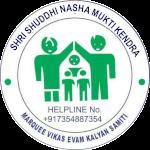 Shri Shuddhi Nasha Mukti Kendra